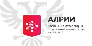 Ассоциация Лабораторий По Развитию Искусственного Интеллекта