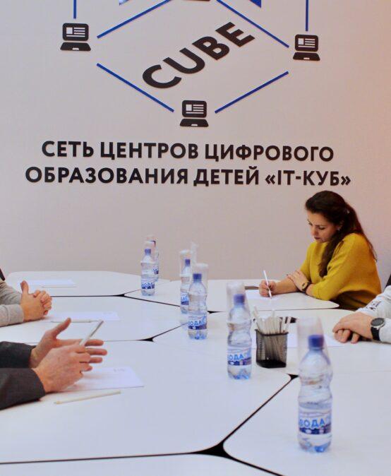 «IT-куб» Калининград посетили представители компании «Ростелеком»