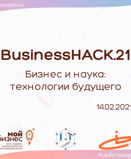 BusinessHACK.21